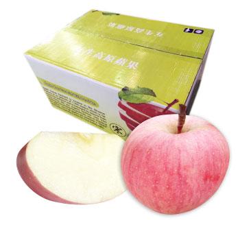 互生高原蘋果